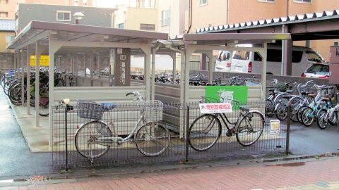 本町2丁目自転車駐輪場