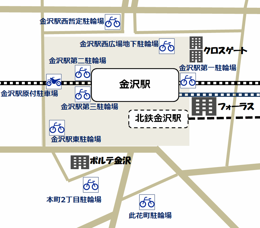 金沢駅エリアの駐輪場