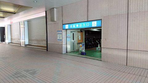 金沢駅第一自転車駐輪場