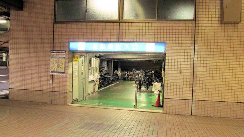 金沢駅第二自転車駐輪場