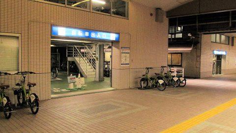 金沢駅第三自転車駐輪場