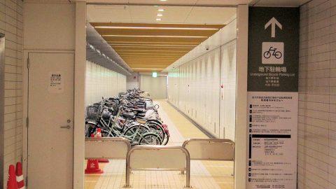 金沢駅西広場地下駐輪場