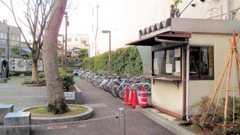 片町広場自転車駐輪場