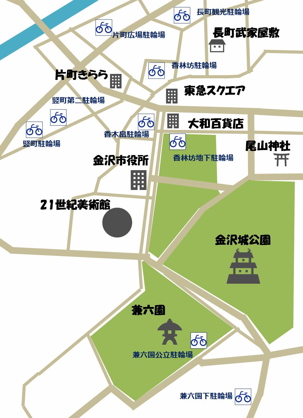 香林坊・片町・兼六園エリアの駐輪場
