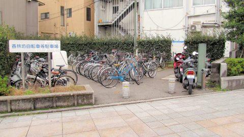 香林坊自転車駐輪場