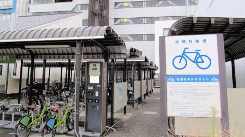 武蔵自転車駐輪場