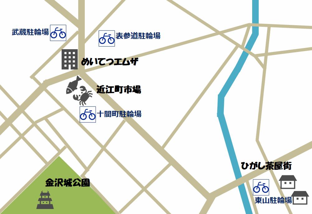 武蔵ヶ辻・東山エリアの駐輪場