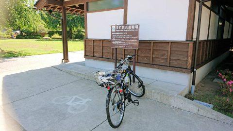 長町観光自転車駐輪場