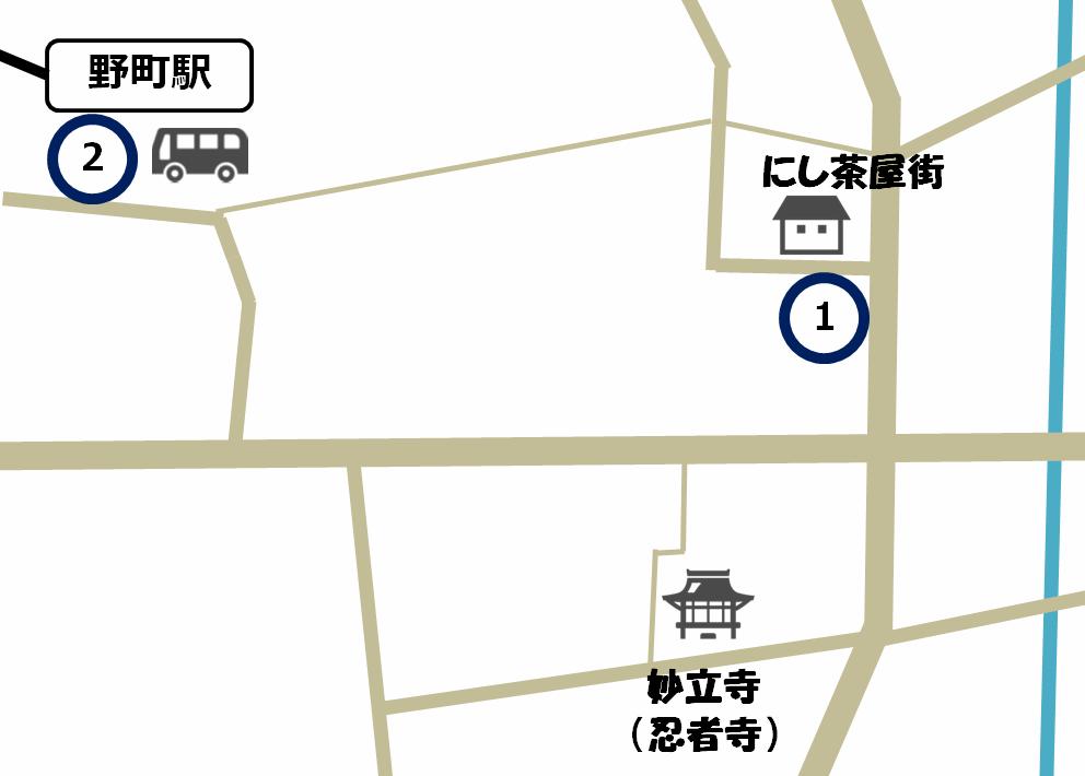 野町・にし茶屋街の駐輪場マップ